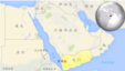 也门共和国地理位置
