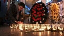 بازداشت سه مظنون به بمب گذاری در فرودگاه مسکو