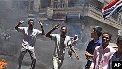 Soomaali ku dhimatay Dibadbaxyada Yemen