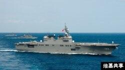 """日本海上自衛隊直升機護衛艦""""伊勢號""""2012年11月16日在東中國海與美日軍艦編隊航行(美國海軍圖片)"""