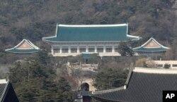 Güney Kore Cumhurbaşkanlığı Sarayı