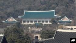 南韓總統府青瓦台。