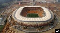 Uwanja wa mpira Johannesburg ambapo baadhi ya mechi za fainali ya kombe za Afrika zitafanyika mwakani.