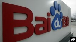 The Beijing headquarters of China's leading Internet search engine company, Baidu (FILE).