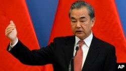 Menteri Luar Negeri China, Wang Yi