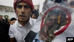 AQSh Suriya razvedka rahbari va prezident yaqinlariga sanksiya qo'ydi