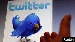 Twitter merayakan hari jadinya yang ke-7 hari Kamis (21/3).