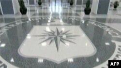 Ulaz u glavnu zgradu CIA-e