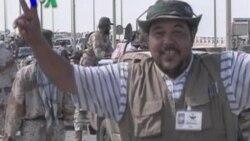 Libya Setelah Kematian Gaddafi - Liputan Berita VOA 21 Oktober 2011