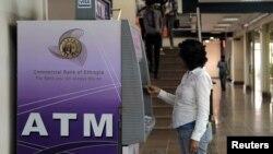 Faayilii - Maamila Bankii mashinii ATM keessaa maallaqa baafattu