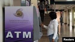 Faayilii - Maashinii ATM