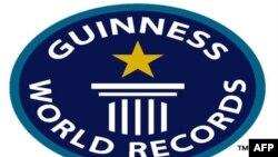 علامت رکورد جهانی گینس