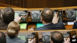 قانونگذاران اوکراینی - ۱۸ بهمن