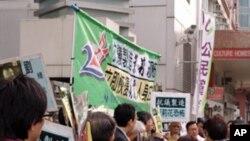 香港民主派人士中聯辦前抗議打壓維權人士