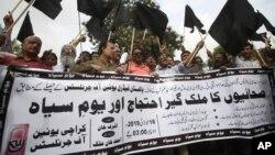 میڈیا سینسرشپ، دباؤ اور جبری برطرفیوں کے خلاف صحافیوں کا ملک گیر احتجاج، 16 جولائی 2019
