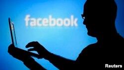 Facebook publicó un reporte en el que expone las solicitudes que ha recibido departe de varios gobiernos para acceder a la información privada de miles de sus usuarios.