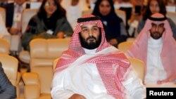 Kuusaa Suuraalee: Nugusa Sawudii Mohammed bin Salman, kora investerootaa Onkololeessa 24,2017 Riyaaditti irratti