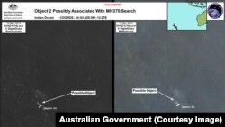 The second of the two objects spotted by the Australian satellite.