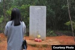 """2008年立的""""飞虎公墓""""墓碑(照片来自搜狐网)"""