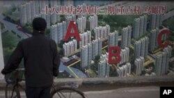 중국 부동산 시장, 해외 투자 몰려