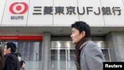 일본 미쯔비시 은행 도쿄 지점. 뉴욕주 금융규제 당국은 미국 정부가 사업 거래를 금지하고 있는 이란과 수단, 버마의 자금을 세탁해 준 혐의로 도쿄 미쯔비시 은행에 2억 5천만 달러의 벌금을 부과했다.(자료사진)