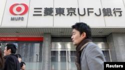 1일 미얀마 중앙은행이 외국계 은행 9곳에 지점 설립 예비 인가를 내줬다. 사진은 그 중 하나인 미쯔비시 은행 도쿄 지점. (자료사진)