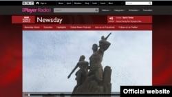 영국의 BBC 방송이 11일 북한 만수대 창작사가 아프리카 여러 나라들에서 조형물을 만들고 있다고 소개했다. 사진은 BBC 방송 웹사이트.