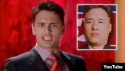 김정은 북한 국방위원회 제1위원장 암살 작전을 그린 미국 코미디 영화 '인터뷰' 예고편 중 한 장면.