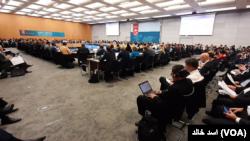 18일 프랑스 파리에서 자금세탁방지기구(FATF) 총회가 열렸다.
