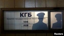 Baltikyanı ölkələrin hökumətləri KQB arxivlərinin açıqlanmasını kommunist keçmişlə hesablaşmağın mühüm amili hesab edirlər.