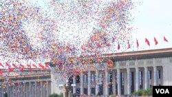 北京人民大会堂(美国之音东方拍摄)