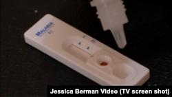 Teknik baru pemeriksaan urine, menawarkan cara cepat tanpa sakit untuk mendiagnosa Malaria (Foto: screenshot/VOAVideo-Jessica Berman)