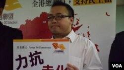 民主動力召集人趙家賢 (美國之音 湯惠芸拍攝)