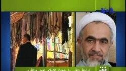 روحانی و روحانیت در ایران