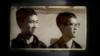 """黃強(右)和一起""""偷聽敵台""""的同學曦1967年在廣州"""