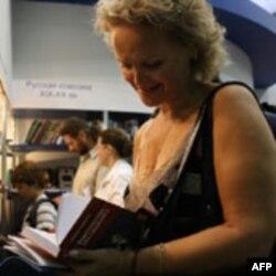 Русские – самая читающая нация в мире: миф или реальность?