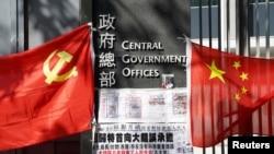 中國國旗和中共黨旗被擺放在香港政府總部門前。 (2020年11月25日)