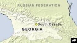 Georgia, Russia to Re-open Border