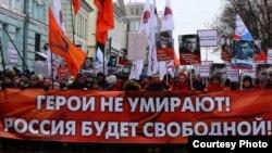 Марш памяти Бориса Немцова, 24 февраля 2019 года