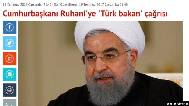 Qazipurdan Ruhaniyə 'Türk nazir çoxalsın' çağırışı medianın gündəmində