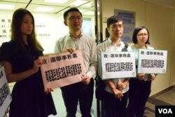 民主黨港島支部主席柴文瀚(左二)向選舉事務處代表(左一)遞交申訴,要求查核南區疑似「種票」個案。(美國之音湯惠芸)