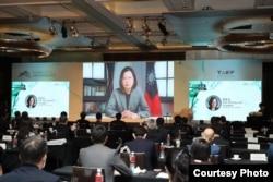 """台湾总统蔡英文10月8日以视讯方式在""""2020年玉山论坛: 亚洲创新与进步对话""""上致词。(图片来源:财团法人台湾亚洲交流基金会)"""