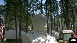 总统公园内的总统雕塑