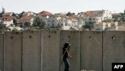 Khu lập cư của người Israel