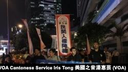 民陣表示有1,600人參與反釋法遊行 (攝影﹕美國之音湯惠芸)
