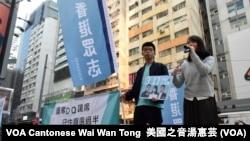 香港眾志秘書長黃之鋒(左) (攝影:美國之音湯惠芸)