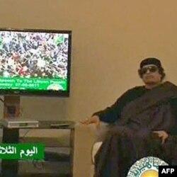 Muammar Qaddafiy tuzumi hamon NATO havo hujumlari ostida. Missiya Yevropa va AQSh hamkorligida boshlangan.