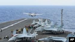 Navy Aircraft Crash