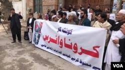 بلوچستان میں کرونا سے متعلق حکومتی اقدامات کے خلاف احتجاج
