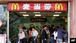 麦当劳在中国 (资料照片)